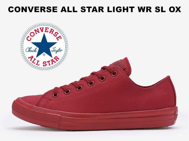 【超軽量】コンバース オールスター ライト WR SL ローカット レッド CONVERSE ALL STAR LIGHT WR SL OX レディース メンズ スニーカー 赤 レインシューズ 【送料無料】