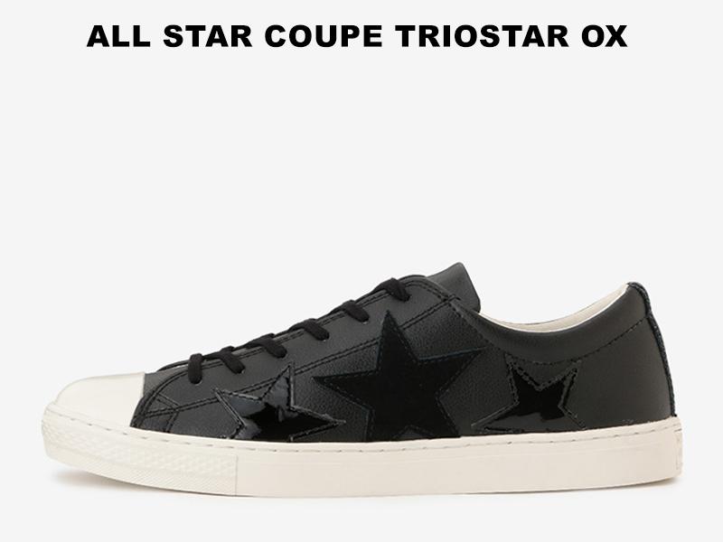 【3/17再入荷!】コンバース オールスター CONVERSE ALL STAR クップ トリオスター OX BLACK ローカット レディース メンズ スニーカー ブラック 黒 ワンスター レザー