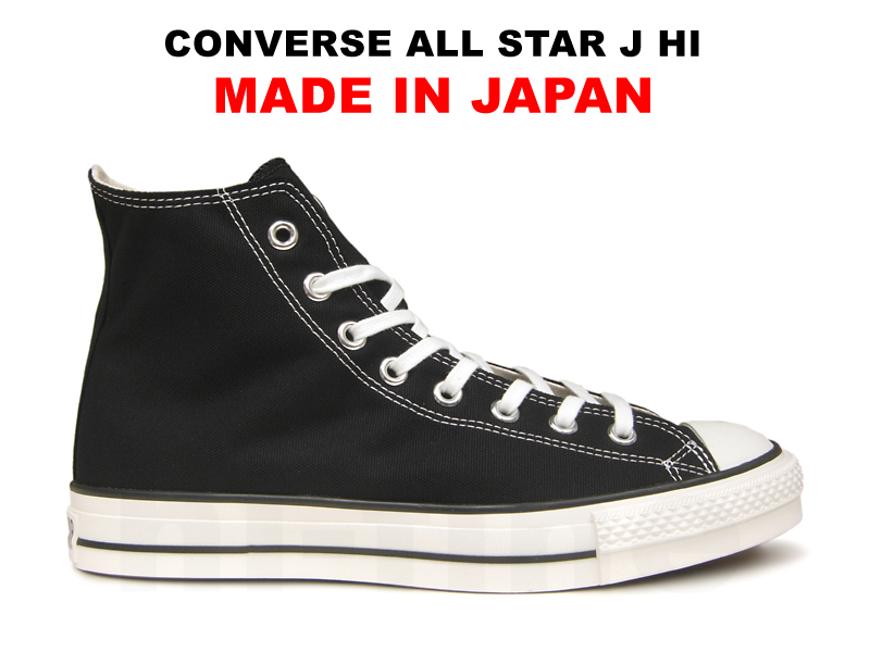 eb2e2399887b Black black canvas Lady s men made in Converse MADE IN JAPAN all-stars  higher frequency elimination CONVERSE CANVAS ALL STAR J HI Japan
