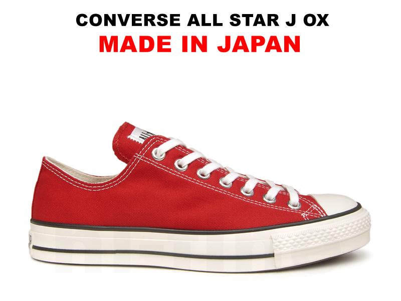 残り27センチのみ【日本製】コンバース MADE IN JAPAN オールスター CONVERSE ALL STAR J OX レッド 赤 ローカット