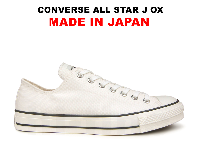 Low-frequency cut made in Converse MADE IN JAPAN all-stars CONVERSE ALL  STAR J OX white black and white Japan a7951ccac