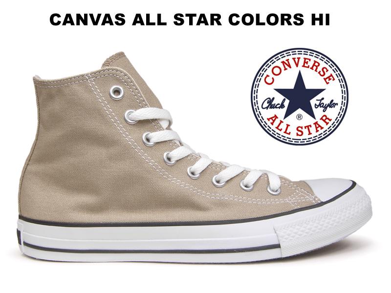 【4/6少量入荷販売開始18時】コンバース オールスター CONVERSE ALL STAR HI カラーズ ハイカット ベージュ レディース メンズ スニーカー