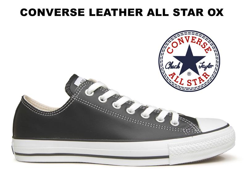コンバース レザー オールスター CONVERSE ALL STAR LEATHER OX BLACK レディース メンズ ローカット ブラック 黒【国内正規品】