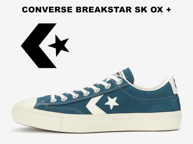 【残り23.0センチのみ】コンバース CONVERSE シェブロンスター BREAKSTAR SK OX + BLUE ブレイクスター ブルー スエード レディース メンズ スニーカー スケートボーディング ローカット 青
