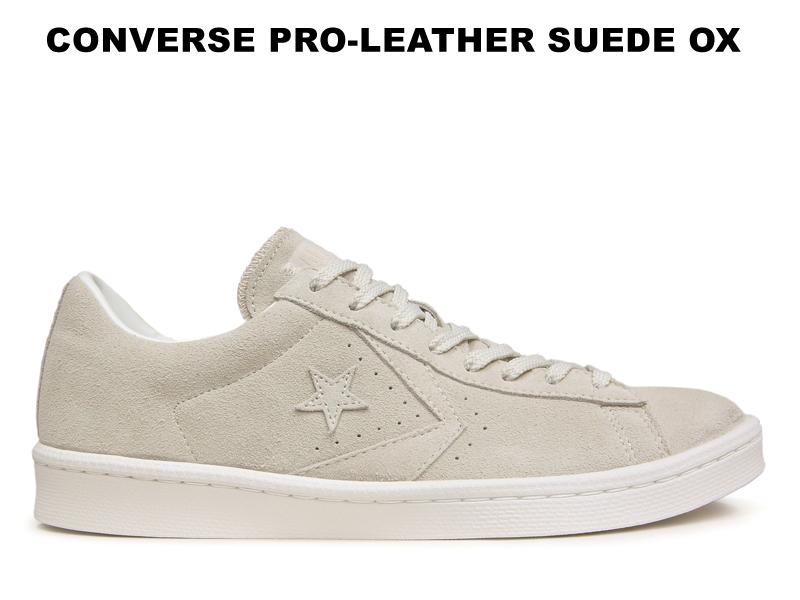 コンバース プロレザー スエード CONVERSE PRO-LEATHER SUEDE OX ホワイト/ホワイト 白/白 レディース メンズ ワンスター後継モデル オールホワイト