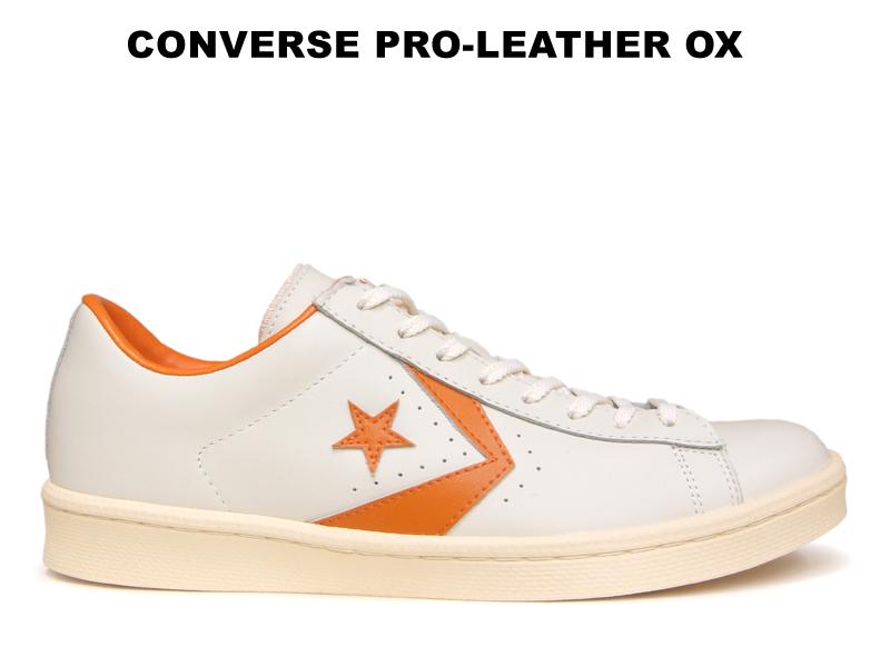 【残り24.0 24.5センチ】コンバース プロレザー CONVERSE PRO-LEATHER OX ホワイト/オレンジ レディース スニーカー ワンスター後継モデル