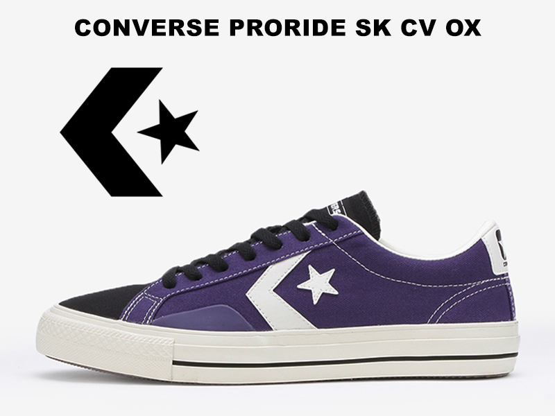 Professional player Converse CONVERSE Chevron star ride CHEVRON & STAR PRORIDE SK CV OX PURPLEBLACKNAVY purple black navy Lady's men sneakers