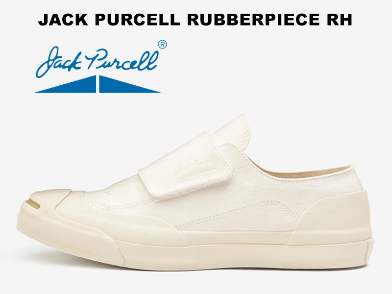 即納 近未来的なプロテクターをイメージしたジャックパーセル 8 28再入荷 コンバース ベルクロ スニーカー ジャックパーセル ラバーピース ホワイト 白 CONVERSE RH 蓄光 AL完売しました。 マジックテープ メンズ レディース RUBBERPIECE ラバーパーツ PURCELL ローカット WHITE JACK ワイドベルト おすすめ特集