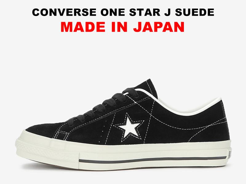 品質満点 コンバース 日本製 日本製 ワンスター CONVERSE ONE CONVERSE STAR MADE J SUEDE ブラック スエード 黒 MADE IN JAPAN, ホクボウチョウ:38abfaec --- nyankorogari.net