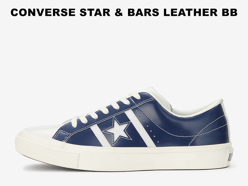 CONVERSE STAR&BARS LEATHER BB コンバース スター&バーズ レザー BB マルチ 3色使い ワンスター
