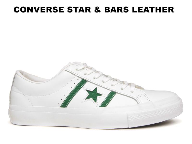CONVERSE STAR&BAR LEATHERS コンバース スター&バーズ レザー ホワイト/グリーン 白緑 レディース メンズ
