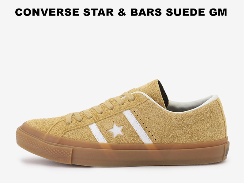 CONVERSE STAR&BARS SUEDE GM コンバース スター&バーズ スエード ガムソール ブラウン