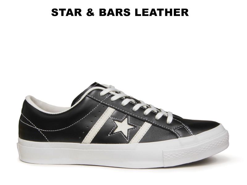 【生産終了!】 CONVERSE STAR&BARS LEATHER コンバース スター&バーズ レザー ブラック 黒 ワンスター