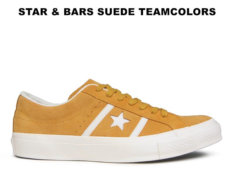 CONVERSE STAR&BARS SUEDE TEAMCOLORS コンバース スター&バーズ スエード チームカラーズ イエロー 黄色 ワンスター