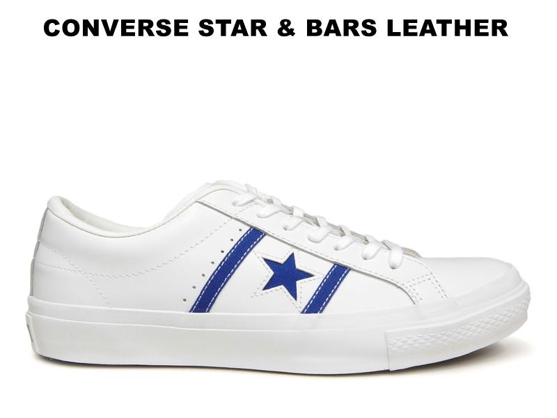 【残り26.5センチのみ】CONVERSE STAR&BARS LEATHER コンバース スター&バーズ レザー スニーカー ホワイト/ブルー 白青 レディース メンズ ワンスター