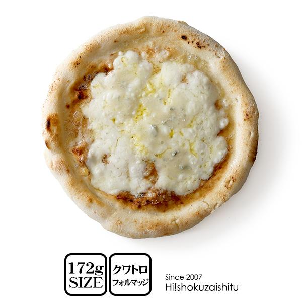 高温の薪窯で香ばしく焼き上げた手伸ばし本格派クワトロフォルマッジ 4種類のチーズ使用の贅沢ピッツァが驚愕の価格帯で 高温の薪窯で香ばしく焼き上げた本格ピッツァ 4種類のチーズを使用したクワトロフォルマッジ 172g 1枚入り 直径約16~18cm 新品 買収 マスカルポーネ グラナパダーノ ゴルゴンゾーラ ピザ モッツァレラ 冷凍のみ