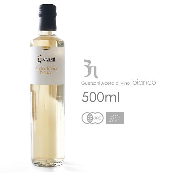 有機白ワインビネガー 500ml【常温/冷凍不可】