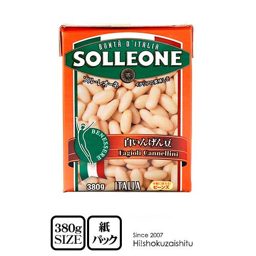 イタリア産白いんげん豆 便利な紙パック入り イタリア産:ファジョリーニ 白インゲン豆 豆類 SEAL限定商品 D+0 常温 全温度帯可 380g 高級な
