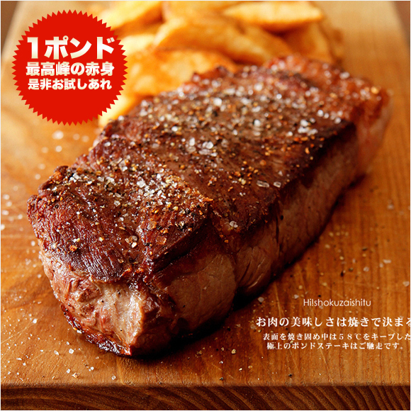厚切り1ポンドステーキ成長ホルモン剤ステロイド等一切不使用ナチュラルビーフ100%厚切りステーキ 極厚切り 1ポンド ステーキ肉 ランプ 送料無料(一部地域を除く) ステーキ knr 高額売筋 オーシャンビーフ 450g×1個 冷凍のみ 牛肉 MC