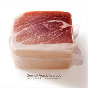 イタリア産生ハム ブロック 250g-299g drt 定番キャンバス 冷凍 NEW ARRIVAL 冷蔵可