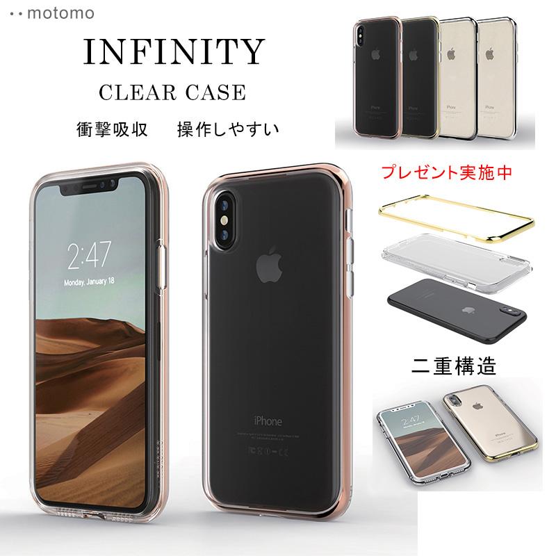 bfdd04f392 iPhoneXRケースiPhoneXSMaxケースiPhoneXケースiPhone10ケースiPhoneXSケースiPhone10Sケースmotomo カバーmotomoINFINITYカバー