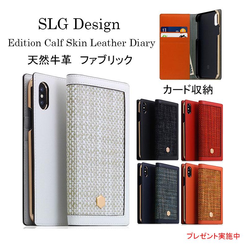 iPhone XS iPhone X ケース SLG Degin Edition Calf Skin Leather Diary 手帳型 (エスエルジー エディション カーフスキンレザーダイアリー)本革 ファブリック アイフォン カバー レザー 送料無料
