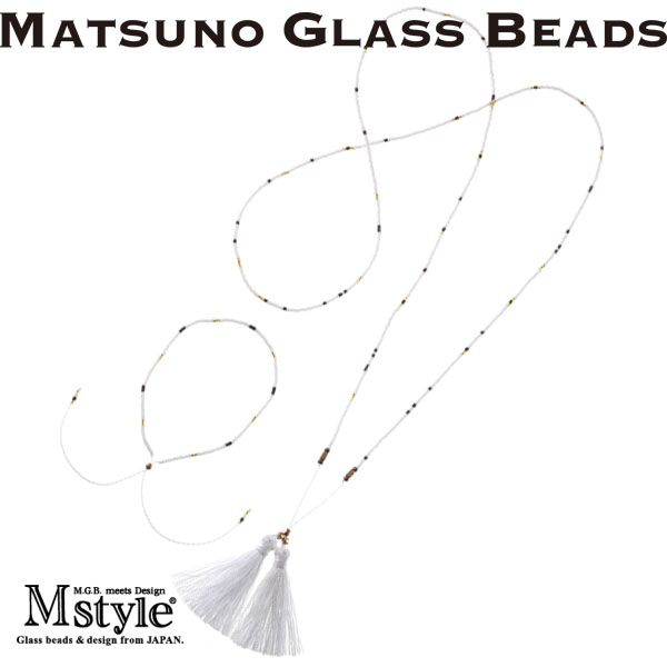 MATSUNO GLASS BEADS マツノグラスビーズ 松野工業:アクセサリー 全商品オープニング価格 レディース ビーズネックレス+ブレスレットセット MGB 日本メーカー新品 F mgb024 Friendship 松野工業:ホワイト サイズ