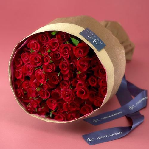 【日比谷花壇】 50本の赤バラの花束「アニバーサリーローズ」【ネット限定】 ギフト プレゼント 誕生日 記念日