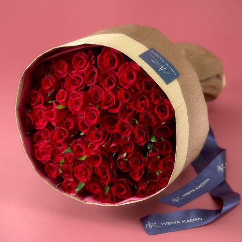 【日比谷花壇】 60本の赤バラの花束「アニバーサリーローズ」【ネット限定】 ギフト プレゼント 誕生日 記念日