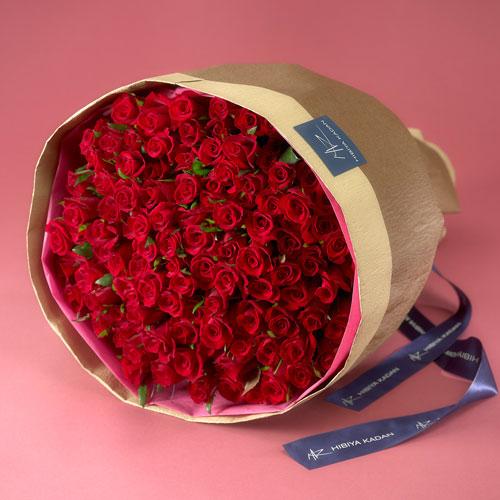 【日比谷花壇】 100本の赤バラの花束「アニバーサリーローズ」【ネット限定】 ギフト プレゼント 誕生日 記念日