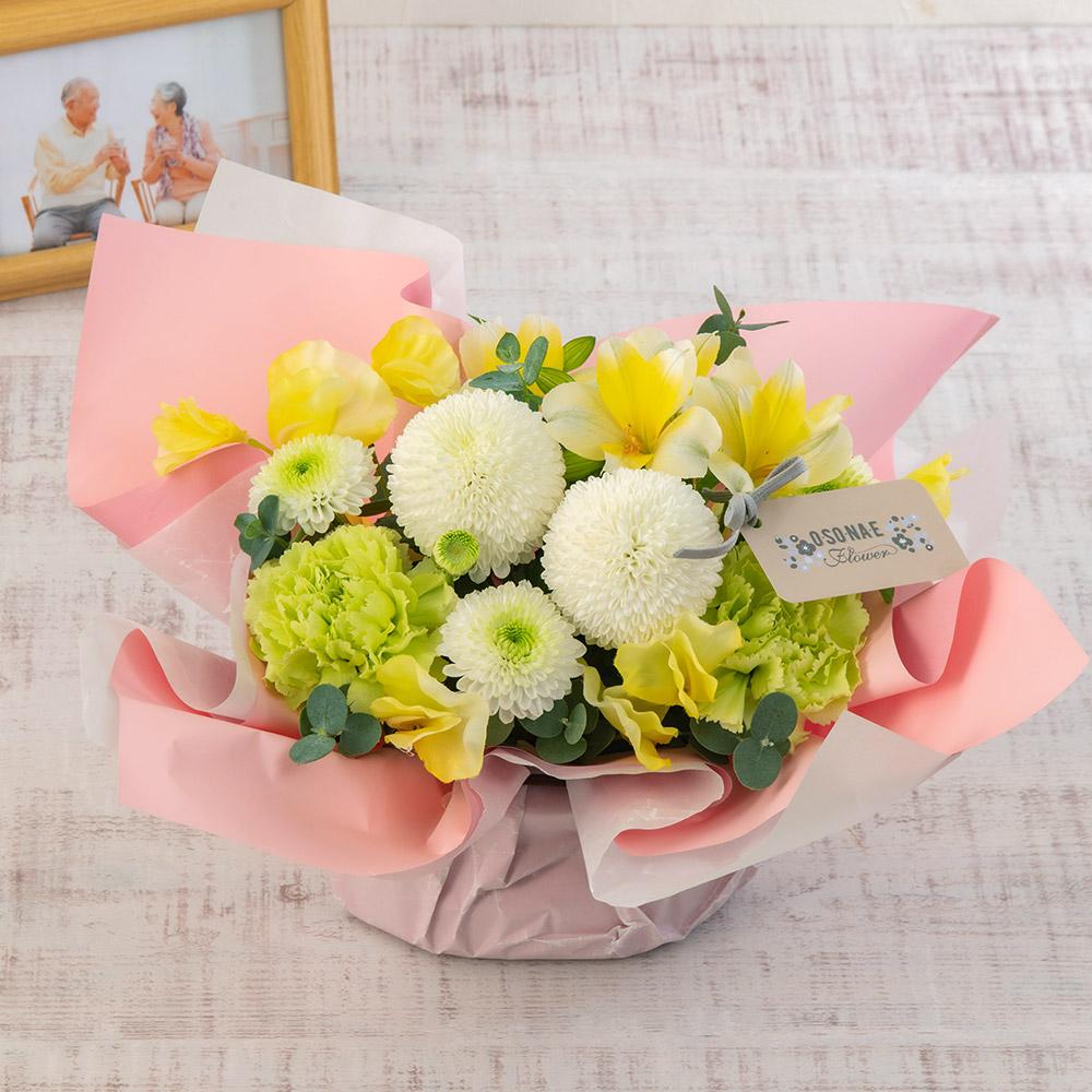 【日比谷花壇】 ハッピーレインボーアレンジメント「オランジュ」 ギフト プレゼント 誕生日 記念日