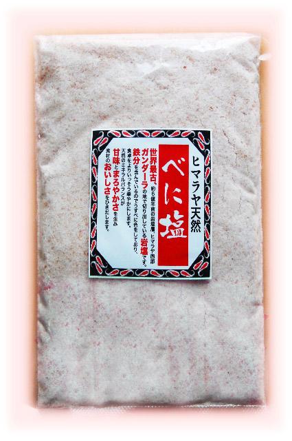 豪華な 通販 激安 鉄分豊富でまろやかな岩塩です ヒマラヤ 鉄分 べに塩 パウダー