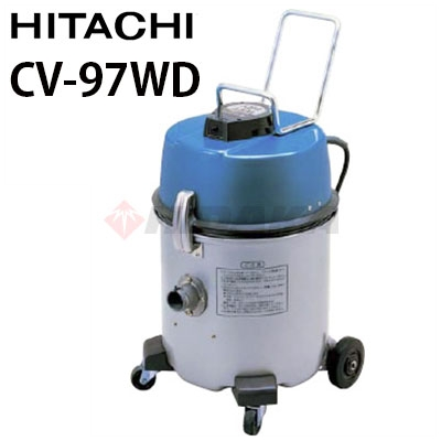 日立 業務用 乾湿両用掃除機 CV-97WD ( cv97wd ) ≪代引き不可・メーカー直送≫