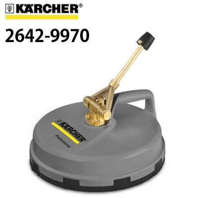 ケルヒャー 業務用 サーフェスクリーナー FR30P 2642-9970 2.642-997.0 ≪代引き不可・メーカー直送≫