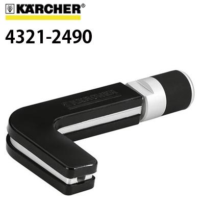 ケルヒャー業務用 ドライアイスプラスター 90°ラウンドノズル 4321-2490 4.321-249.0 ≪代引き不可・メーカー直送≫
