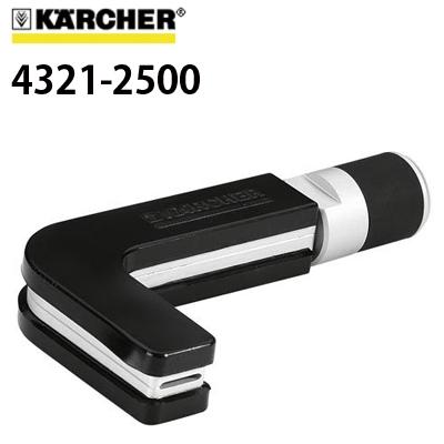 ケルヒャー業務用 ドライアイスプラスター 90°フラットノズル 4321-2500 4.321-250.0 ≪代引き不可・メーカー直送≫