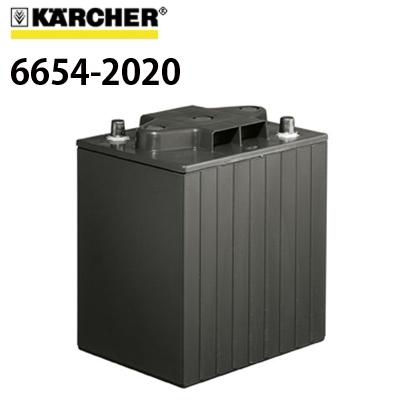ケルヒャー 業務用 バッテリー 6654-2020 6.654-202.0 ≪代引き不可・メーカー直送≫