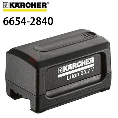 ケルヒャー 業務用 バッテリー6654-2840(6.654-284.0)≪代引き不可・メーカー直送≫