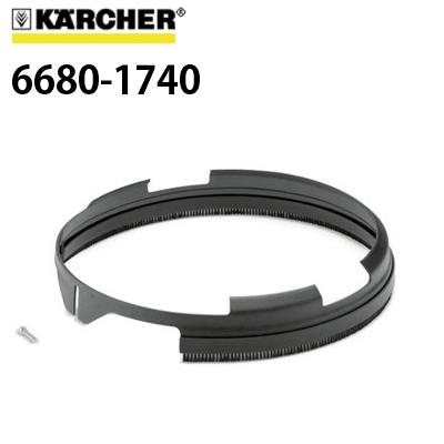 ケルヒャー 業務用 BD40/12CBp専用スプラッシュガード 6680-1740 6.680-174.0 ≪代引き不可・メーカー直送≫