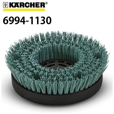 ケルヒャー 業務用 BD用ディスクブラシ 6994-1130 6.994-113.0 ≪代引き不可・メーカー直送≫