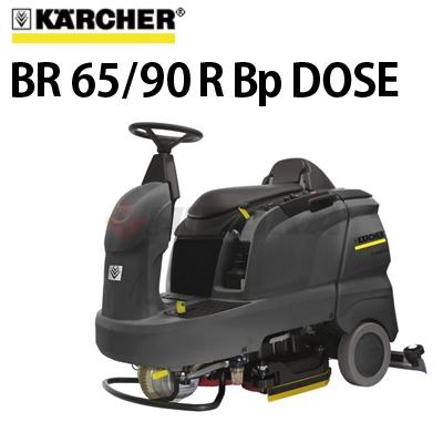 ケルヒャー業務用 搭乗式床洗浄機 BR65/90RBpDOSE br6590rbpdose 1.161-310.0 ≪代引き不可・メーカー直送≫