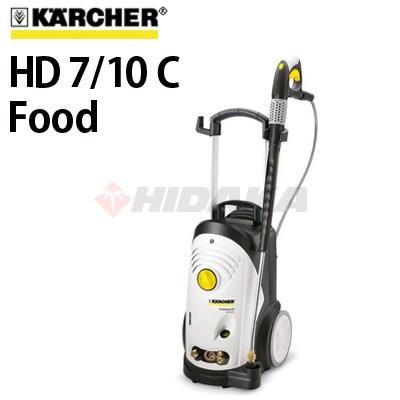 ケルヒャー業務用 200V冷水高圧洗浄機 HD7/10CFood 周波数50Hz 東日本用 (hd7/10cfood 1.151-617.0) ≪代引き不可・メーカー直送≫
