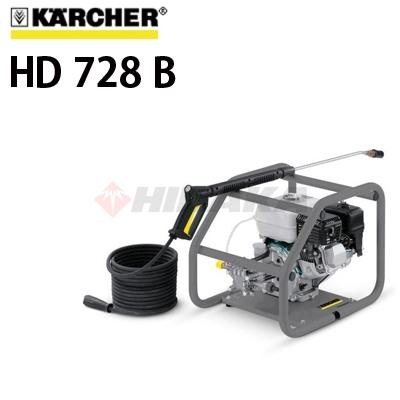 ケルヒャー業務用 エンジン式冷水高圧洗浄機 HD 728 B ( hd728b 1.187-120.0 )≪代引き不可・メーカー直送≫