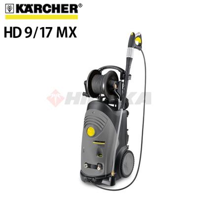 ケルヒャー業務用 200V冷水高圧洗浄機 HD9/17MX 周波数50Hz 東日本用 (hd9-17mx 1.524-920.0) ≪代引き不可・メーカー直送≫