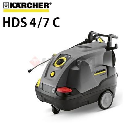 ケルヒャー業務用 100V温水高圧洗浄機 HDS4/7C 周波数50Hz 東日本用 (hds47c 1.272-903.0) ≪代引き不可・メーカー直送≫