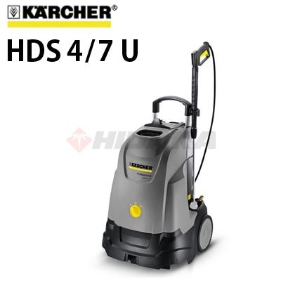 ケルヒャー業務用 100V温水高圧洗浄機 HDS4/7U 周波数60Hz 西日本用 (hds4-7u 1.064-905.0) ≪代引き不可・メーカー直送≫