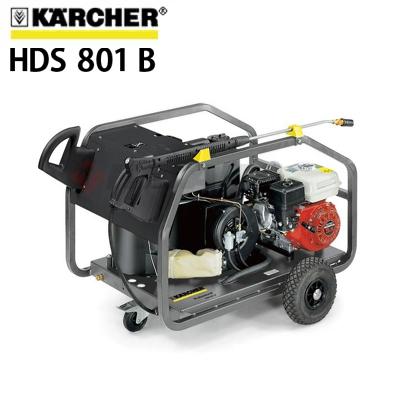 ケルヒャー業務用 エンジン式温水高圧洗浄機 HDS 801B hds801b 1.210-900.0≪代引き不可・メーカー直送≫