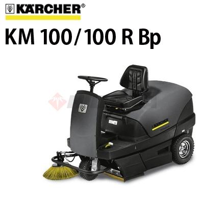 ケルヒャー業務用 搭乗式スイーパー KM 100/100 R Bp km100100rbp 1.280-112.0≪代引き不可・メーカー直送≫