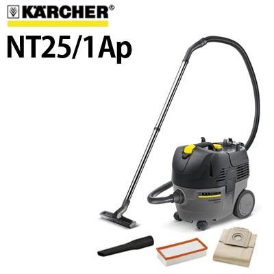 ケルヒャー 業務用 乾湿両用 クリーナー NT25/1Ap ( nt251ap 掃除機 集塵機)≪代引き不可・メーカー直送≫