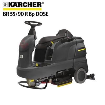 ケルヒャー業務用 搭乗式床洗浄機 BR55/90RBpDOSE br5590rbpdose 1.161-310.0 ≪代引き不可・メーカー直送≫